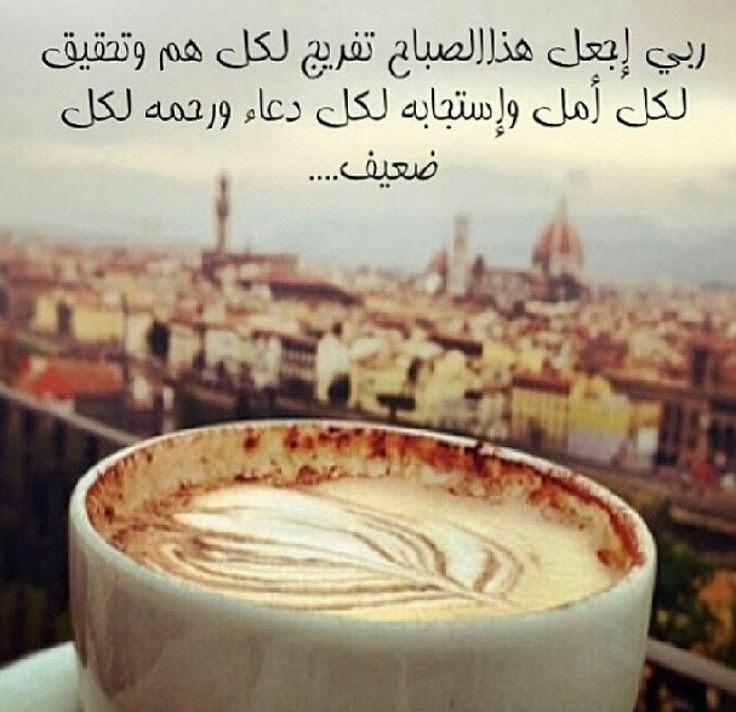 بالصور خلفيات صباحيه , اجمل الخلفيات للصباح 5886 7