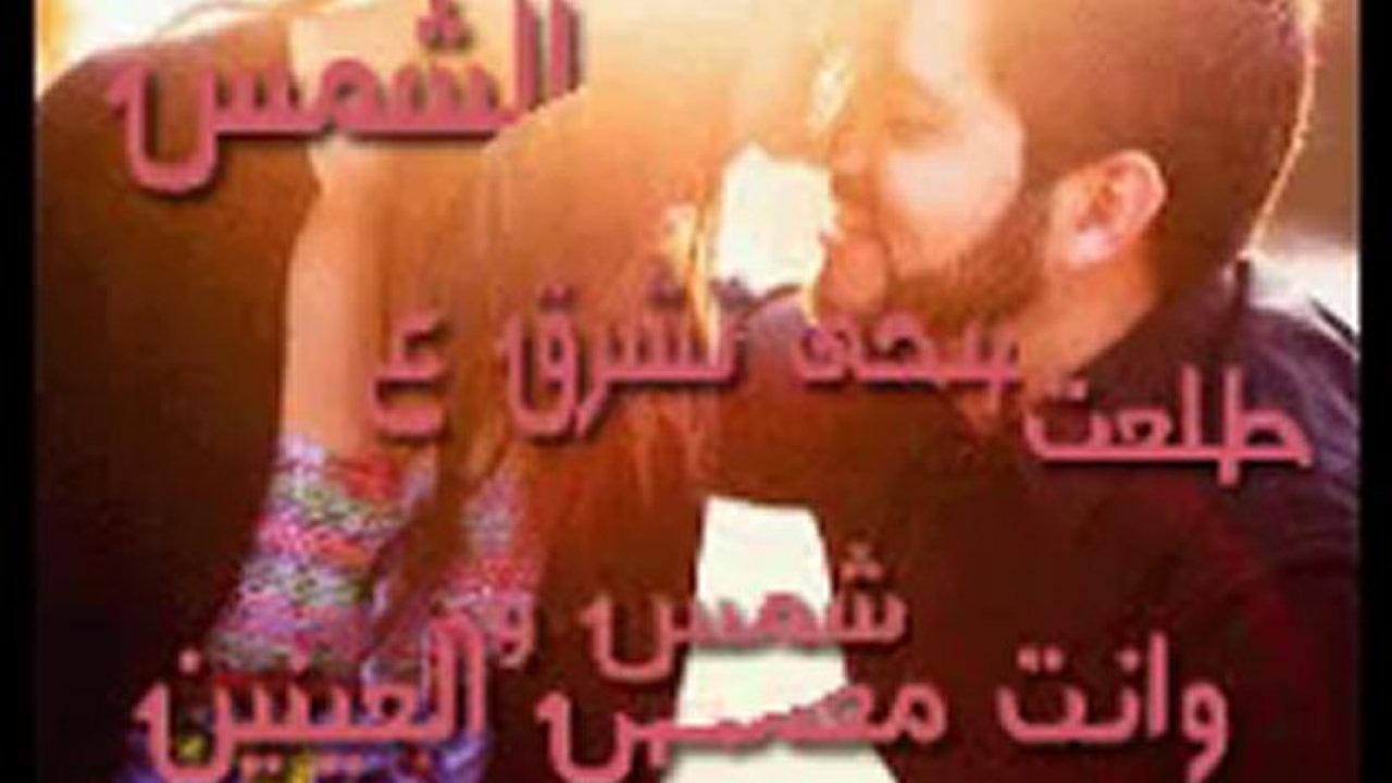 بالصور صور عن حبيبي , اجمل الصور للحبيب 5900 8