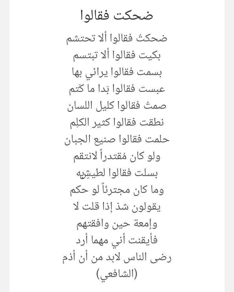 بالصور اجمل بيت شعر , كلمات رقيقه من الشعر 5903