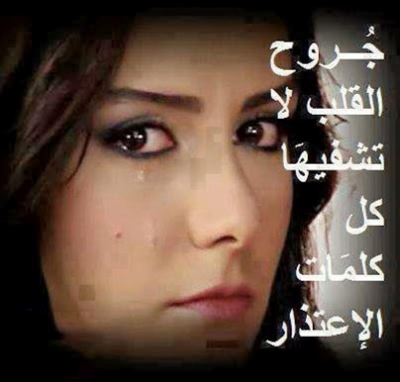 بالصور كلام حزين فيس بوك , الكلمات المعبره عن الحزن 5924 1