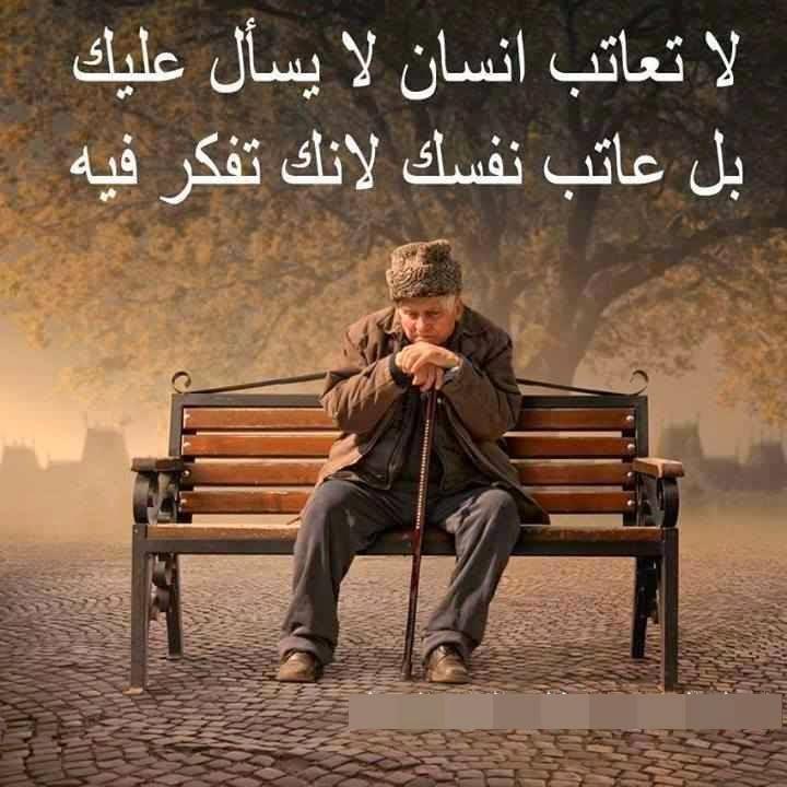 بالصور كلام حزين فيس بوك , الكلمات المعبره عن الحزن 5924 10