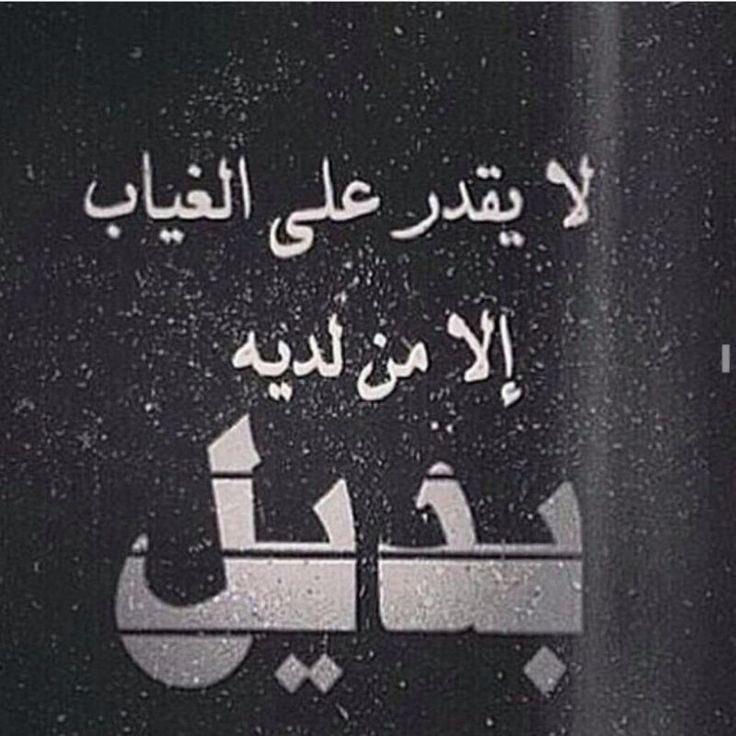 بالصور كلام حزين فيس بوك , الكلمات المعبره عن الحزن 5924 11