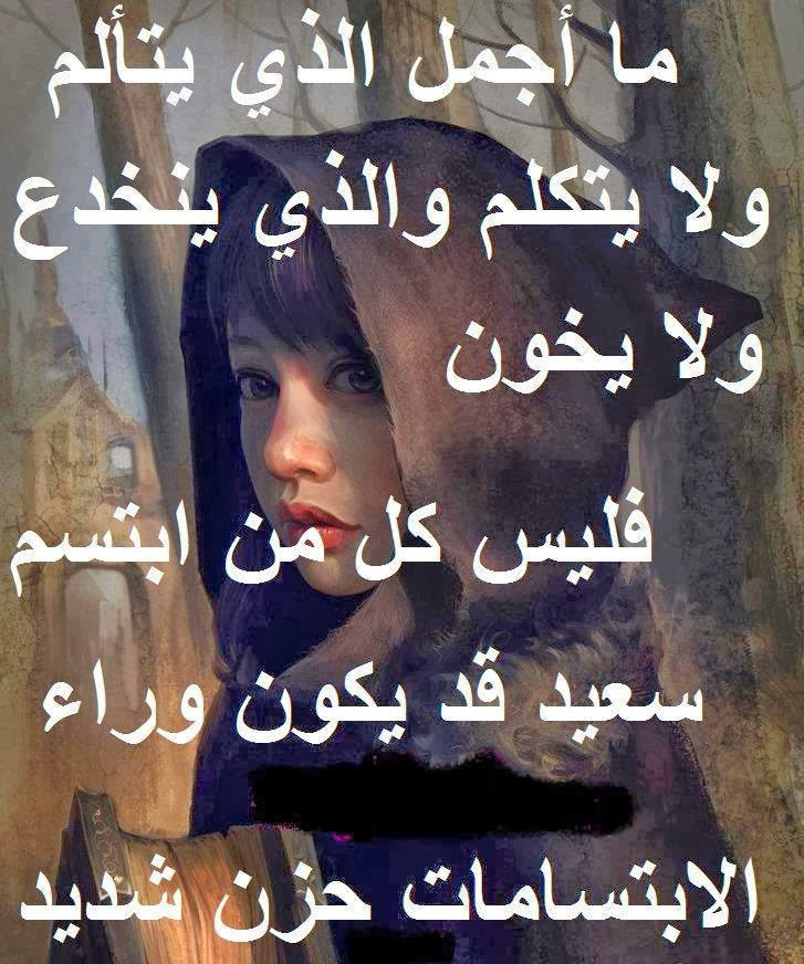 بالصور كلام حزين فيس بوك , الكلمات المعبره عن الحزن 5924 2