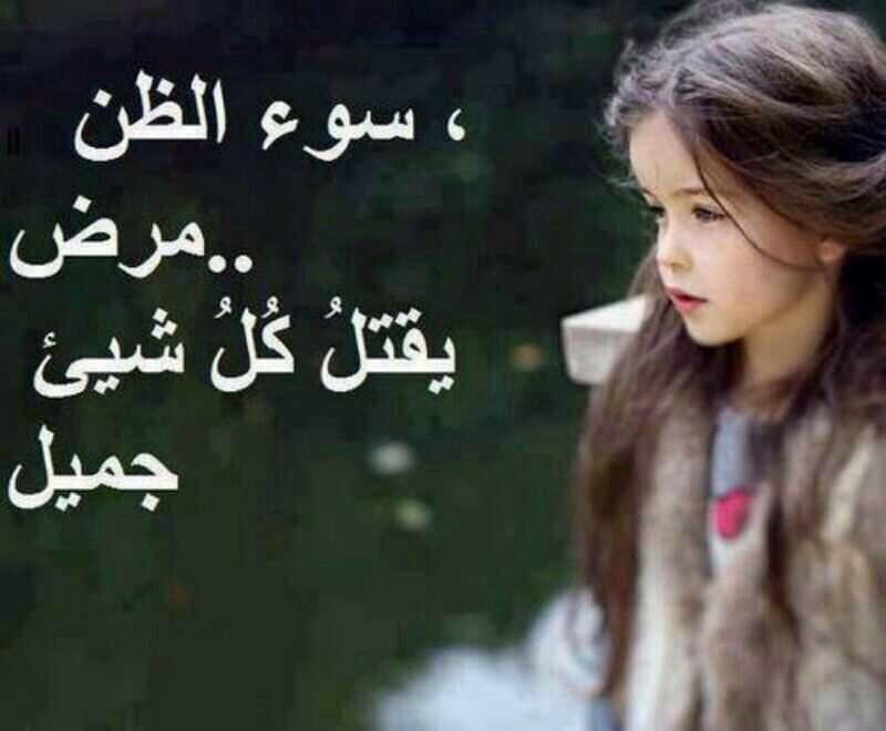 بالصور كلام حزين فيس بوك , الكلمات المعبره عن الحزن 5924 4