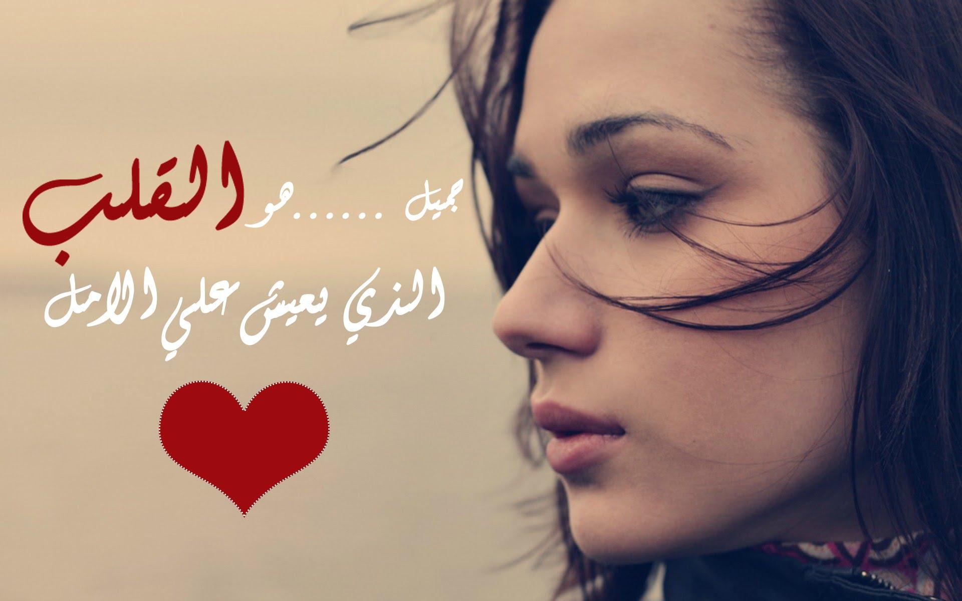 بالصور كلام حزين فيس بوك , الكلمات المعبره عن الحزن 5924 5