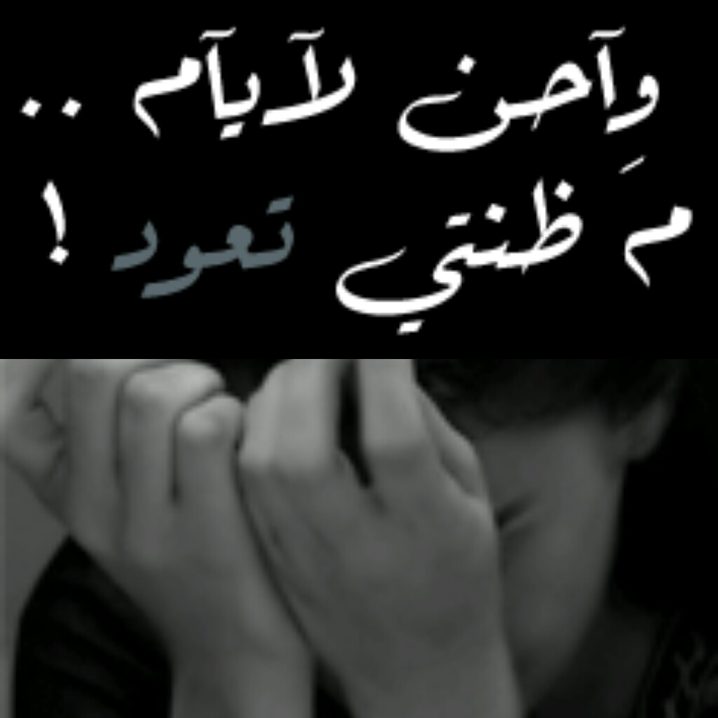 بالصور كلام حزين فيس بوك , الكلمات المعبره عن الحزن 5924