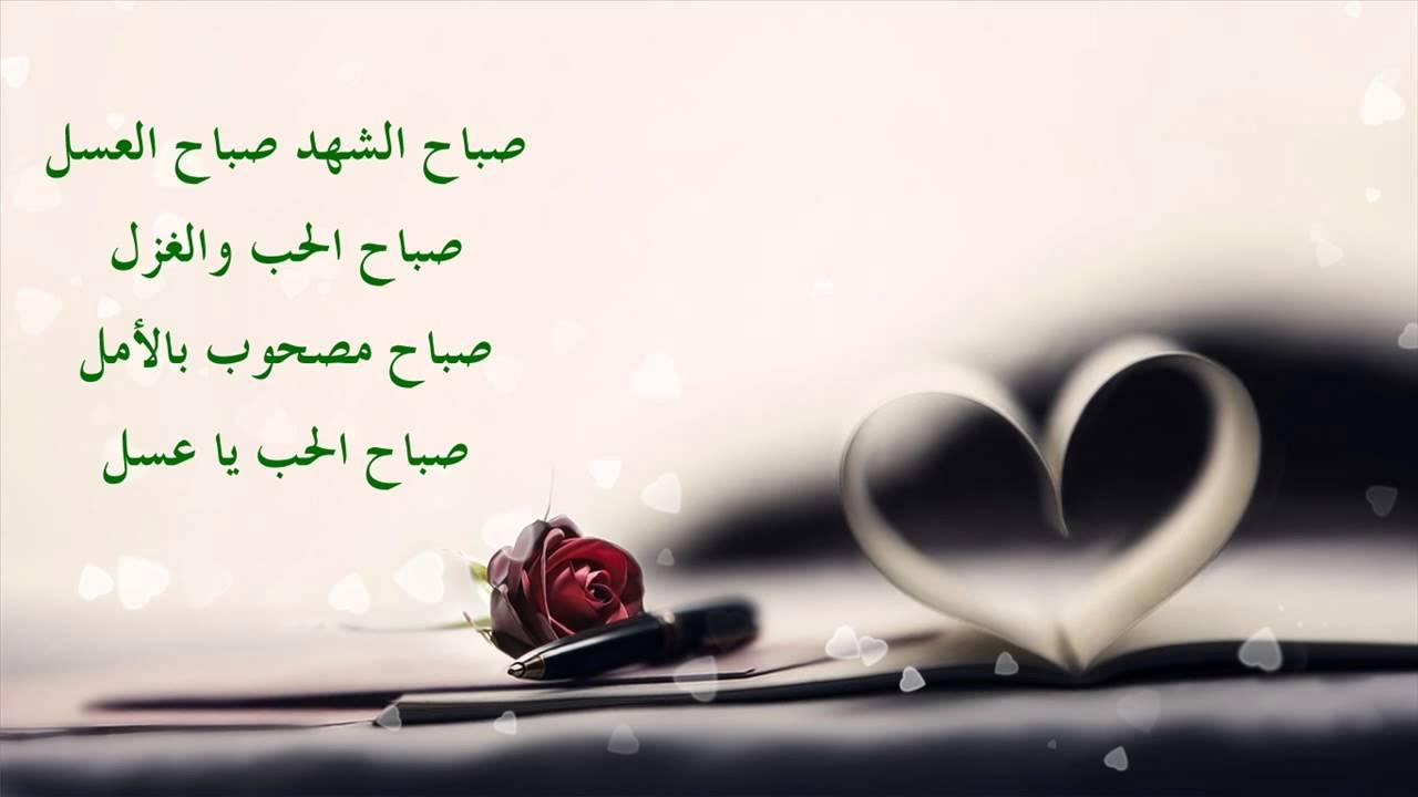 بالصور صباح الخير للحبيب بالصور , ارق الكلمات للحبيب فى الصباح 5941 5