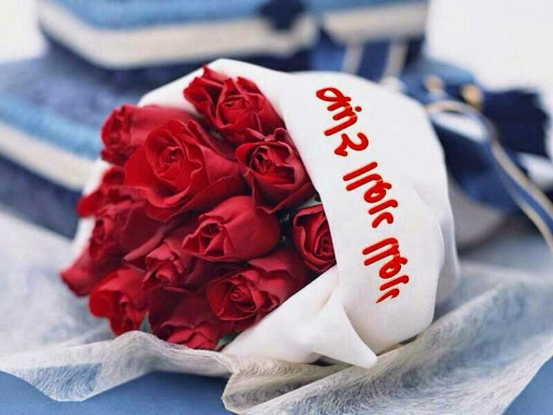 بالصور صباح الخير للحبيب بالصور , ارق الكلمات للحبيب فى الصباح 5941 8