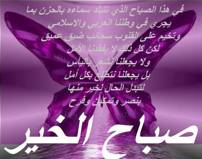 بالصور صباح الخير للحبيب بالصور , ارق الكلمات للحبيب فى الصباح 5941 9