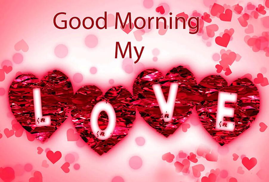 بالصور صباح الخير للحبيب بالصور , ارق الكلمات للحبيب فى الصباح 5941