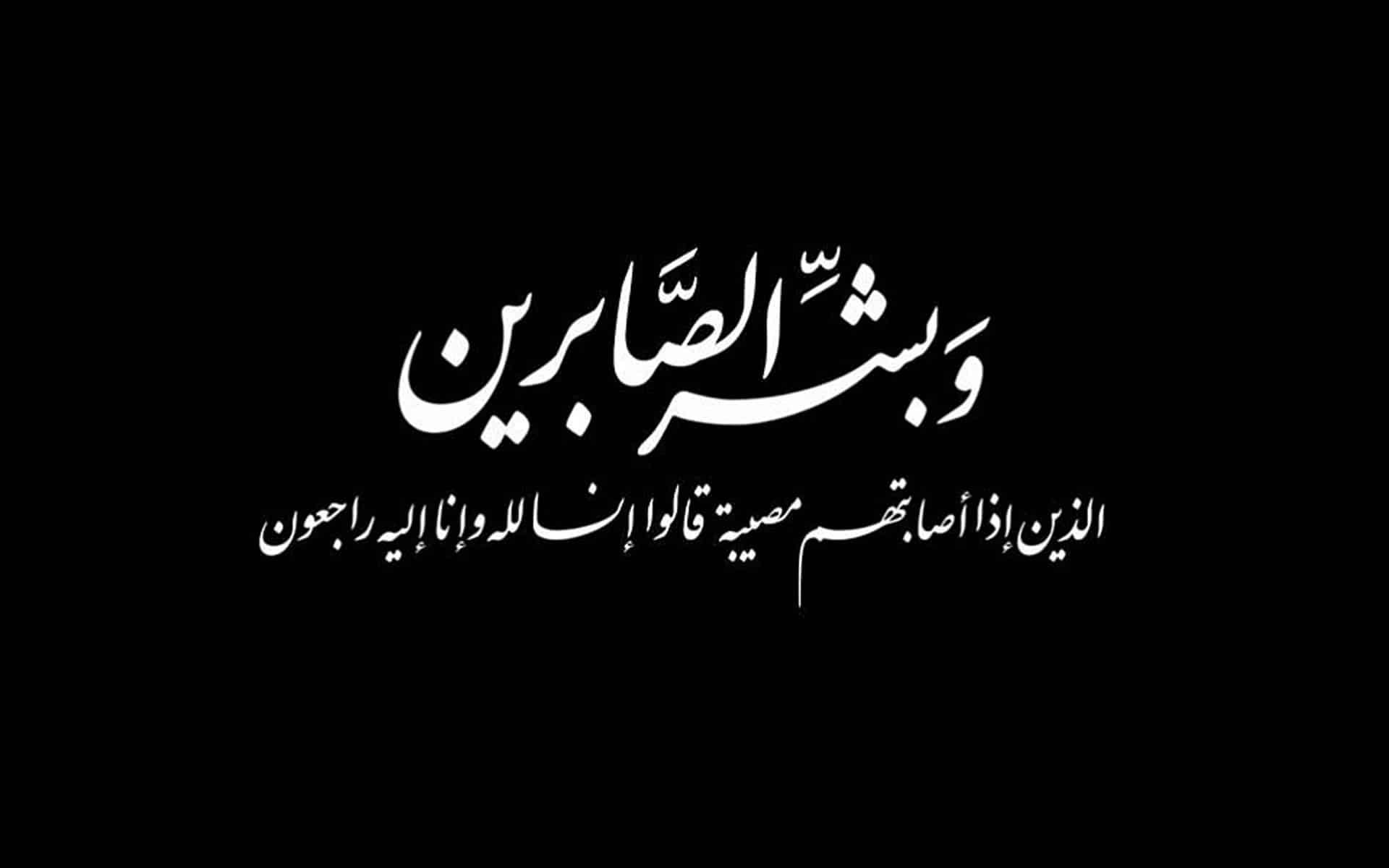 بالصور دعاء للمسلمين , افضل دعاء للمسلمين للتقرب الى الله 5962 10