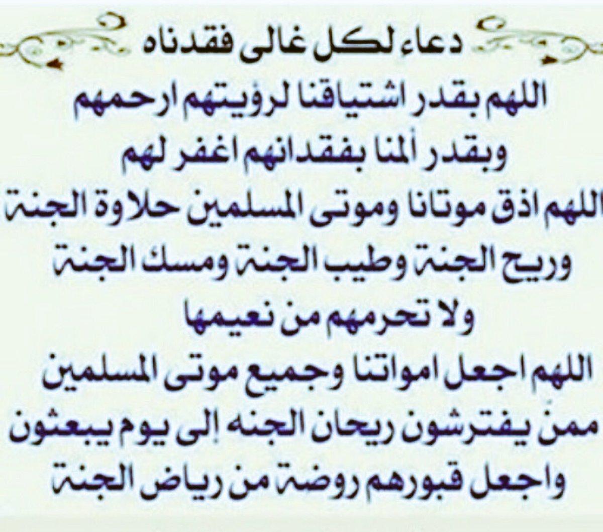 بالصور دعاء للمسلمين , افضل دعاء للمسلمين للتقرب الى الله 5962 3