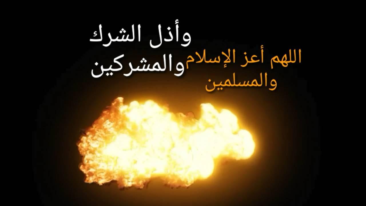 بالصور دعاء للمسلمين , افضل دعاء للمسلمين للتقرب الى الله 5962 5