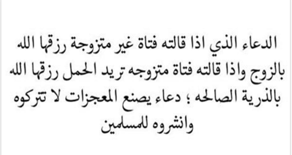 بالصور دعاء للمسلمين , افضل دعاء للمسلمين للتقرب الى الله 5962 7
