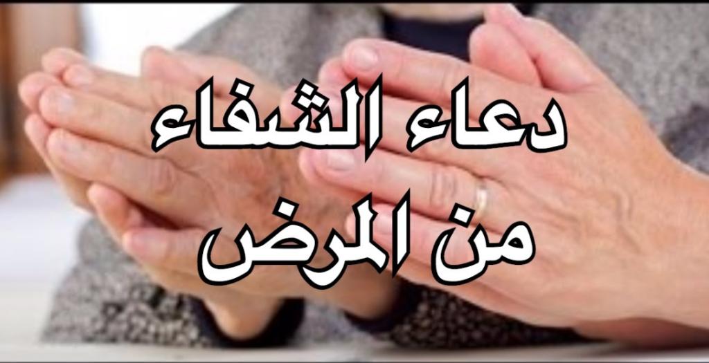 بالصور دعاء للمسلمين , افضل دعاء للمسلمين للتقرب الى الله 5962