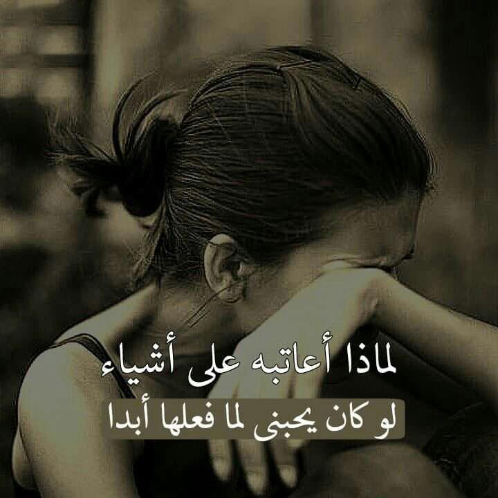 بالصور صور معبره حزينه , الصور التى تعبر عن حالتك الحزينه 5968 3