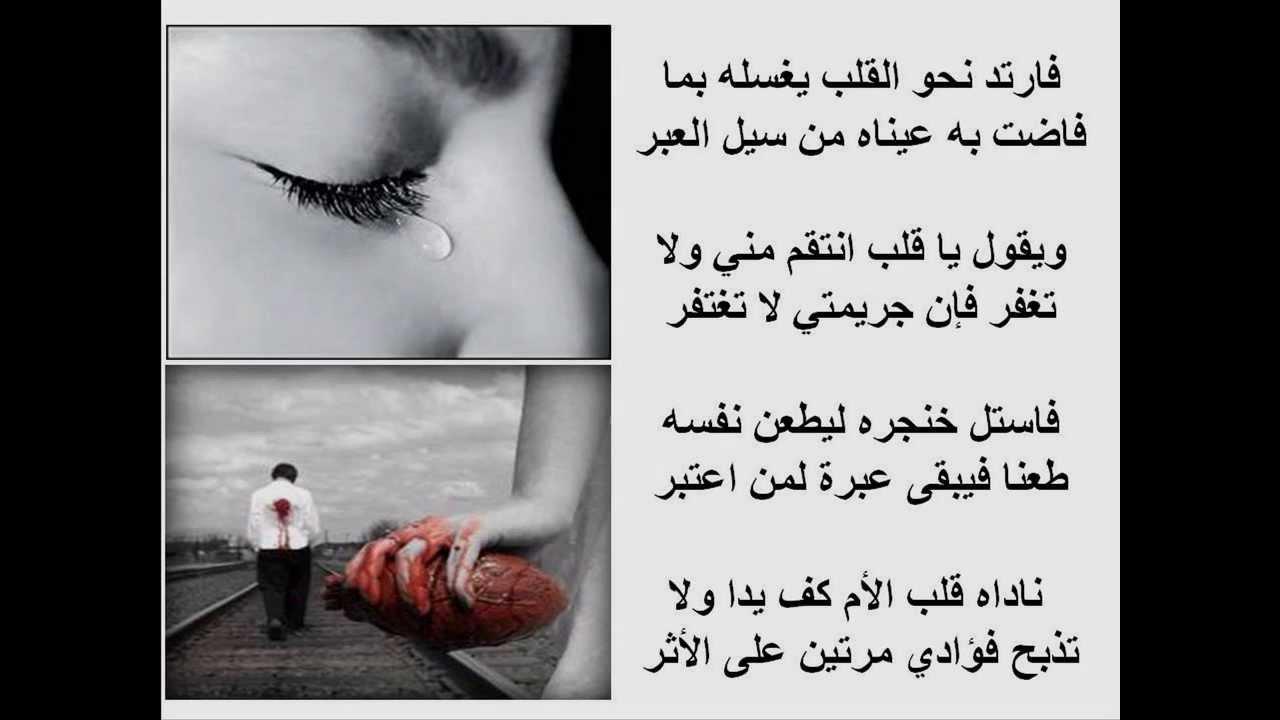 بالصور صور معبره حزينه , الصور التى تعبر عن حالتك الحزينه 5968 8