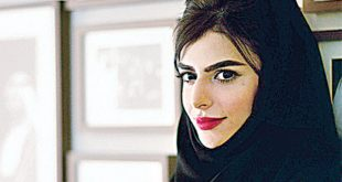 صور منال بنت محمد بن راشد ال مكتوم , ماهى منال بنت محمد بن راشد ال مكتوم