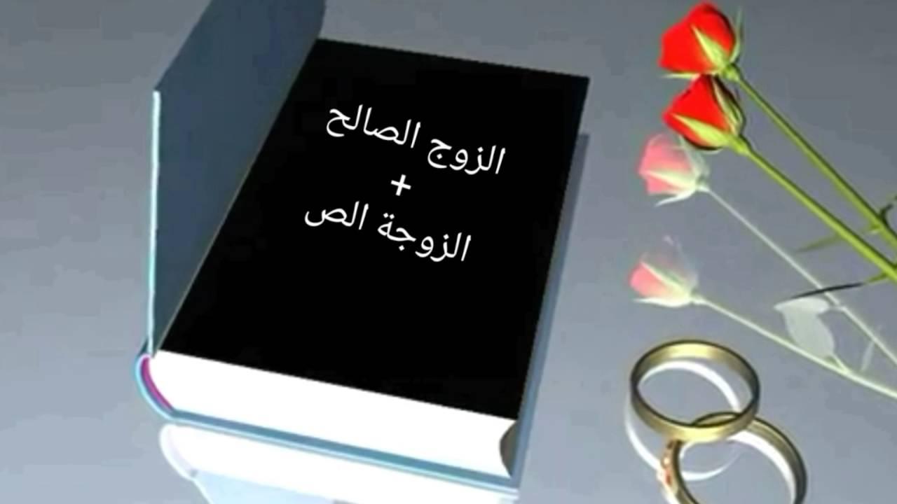 بالصور صور حب الزوج , اجمل مايعبر عن حب الزوجه لزوجها 5977 1