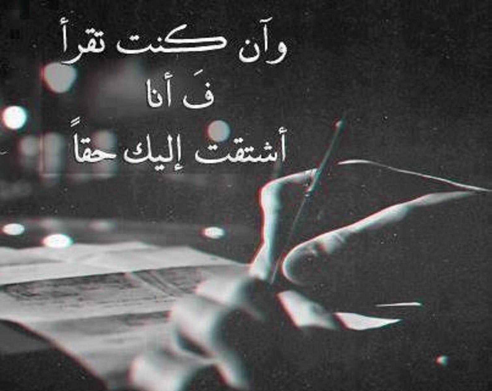 بالصور احلى صور حزينه , حاله الحزن والصور التى تعبر عنها 5983 2