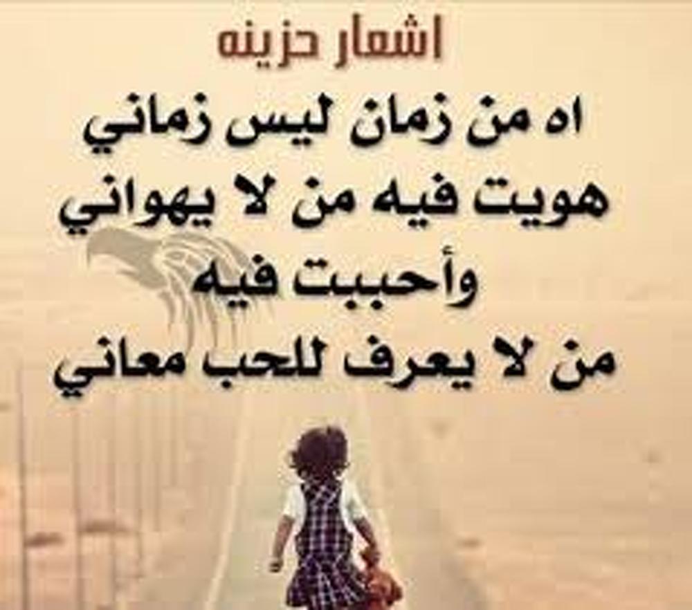 بالصور احلى صور حزينه , حاله الحزن والصور التى تعبر عنها 5983 4