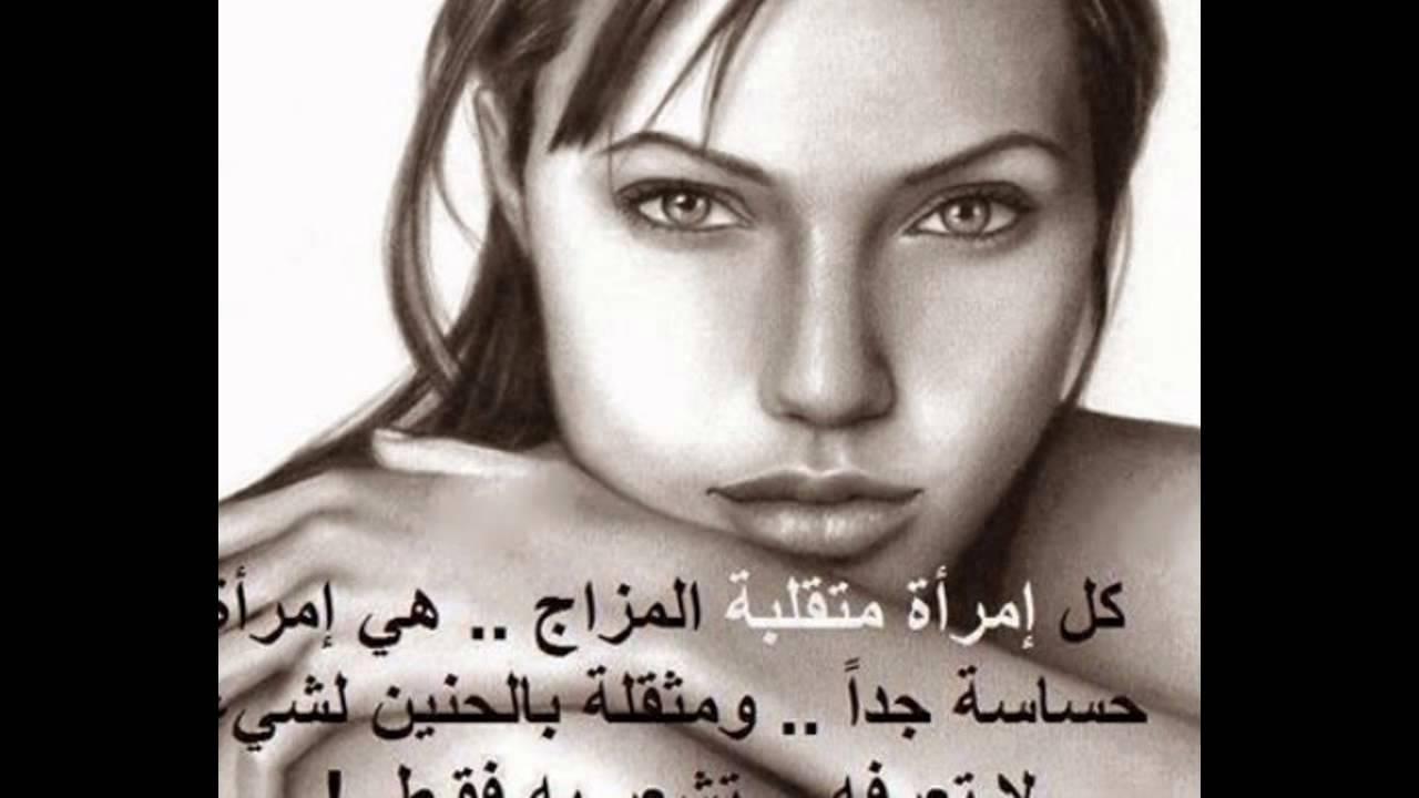 بالصور احلى صور حزينه , حاله الحزن والصور التى تعبر عنها 5983 6