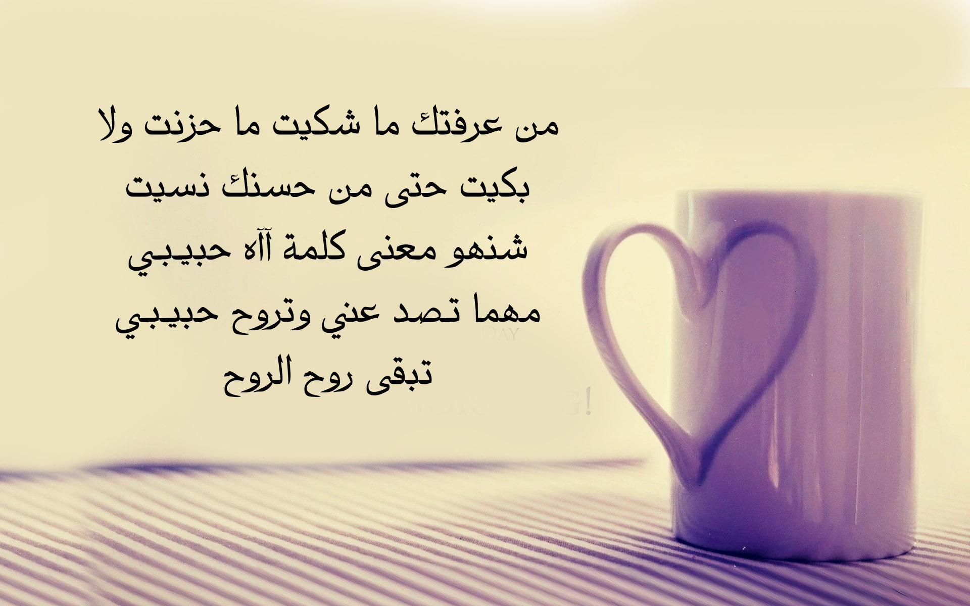 بالصور كلام عن صباح الخير , اجمل كلمات يمكن ان تقال فى الصباح 5988 10