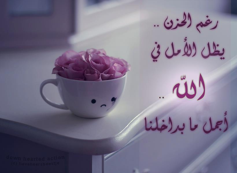 بالصور كلام عن صباح الخير , اجمل كلمات يمكن ان تقال فى الصباح 5988 6