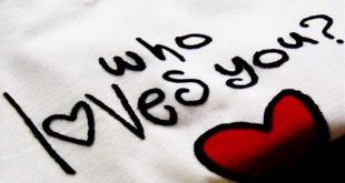 كيف اعرف ان شخص يحبني , علامات ظهور الحب على الشخص الذى يحبنى