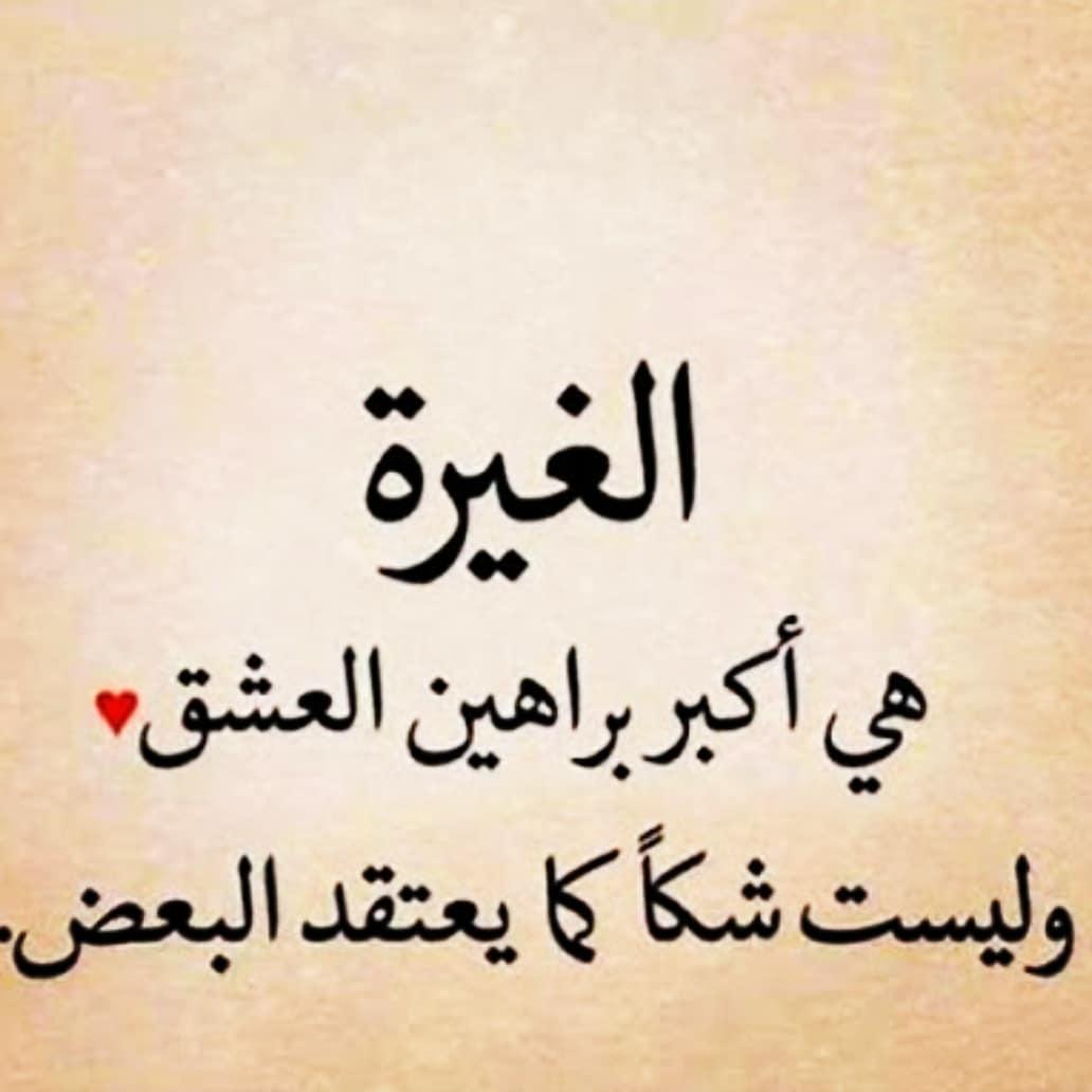 بالصور رمزيات حبيبي , كلام جميل بين الاحبه 5996 10
