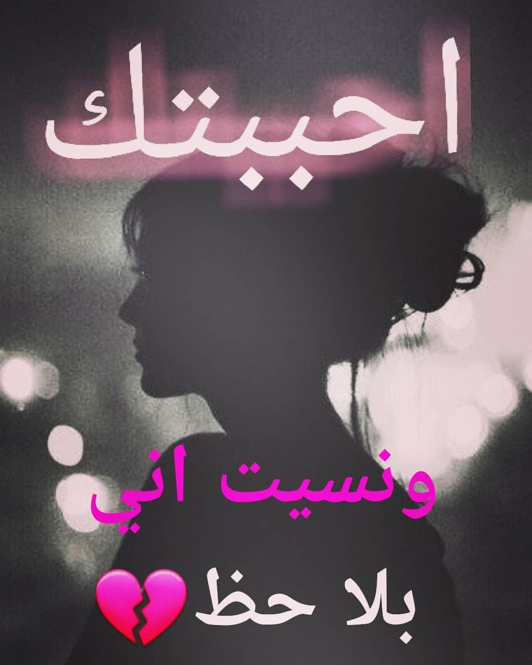 بالصور رمزيات حبيبي , كلام جميل بين الاحبه 5996 2