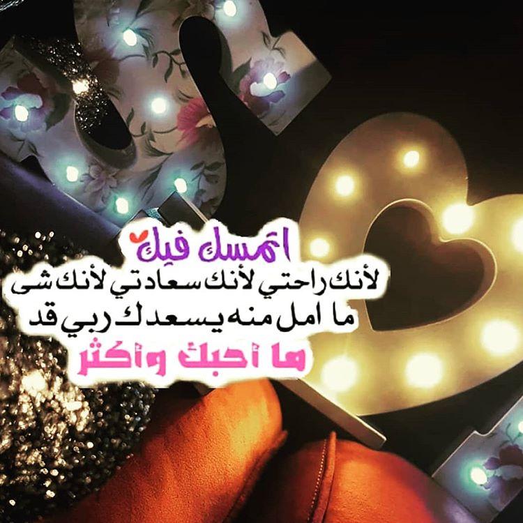 بالصور رمزيات حبيبي , كلام جميل بين الاحبه 5996 5