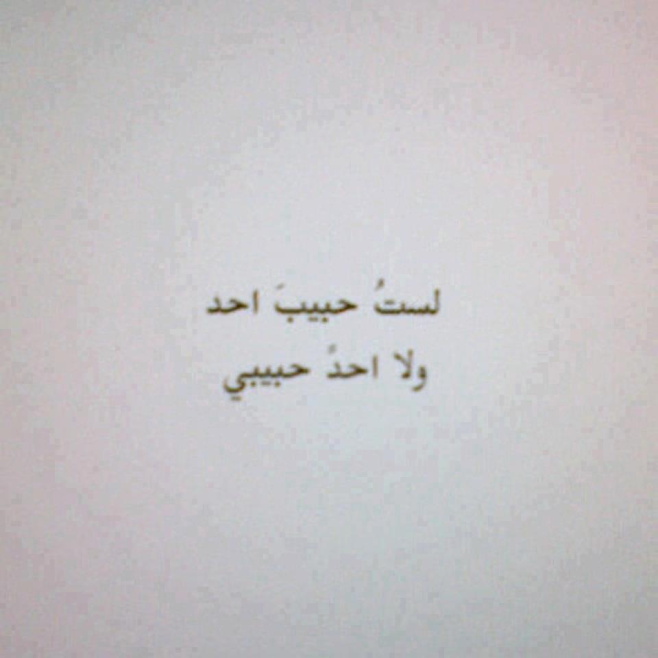 بالصور رمزيات حبيبي , كلام جميل بين الاحبه 5996 6