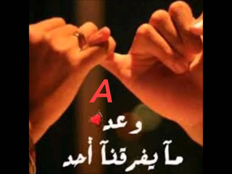 بالصور رمزيات حبيبي , كلام جميل بين الاحبه 5996 9