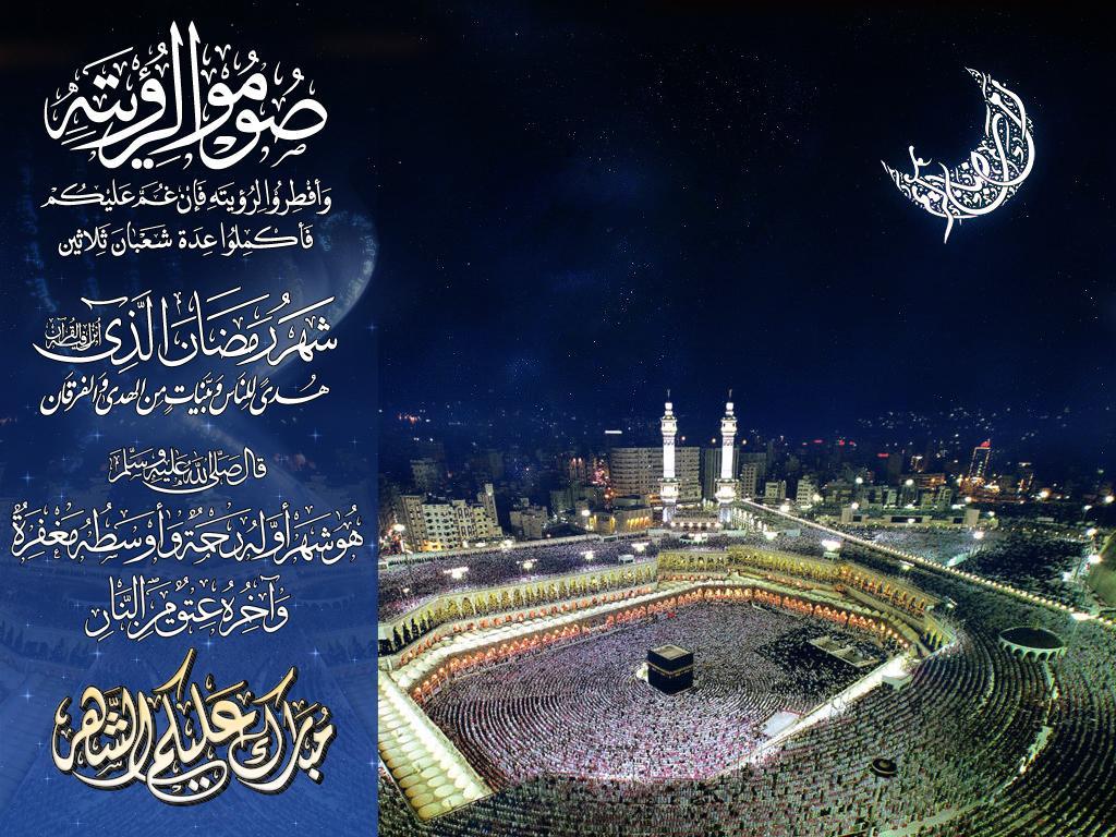 بالصور خلفيات عن رمضان , اجمل الخلفيات لاجمل شهر فى السنه شهر رمضان 5999 2