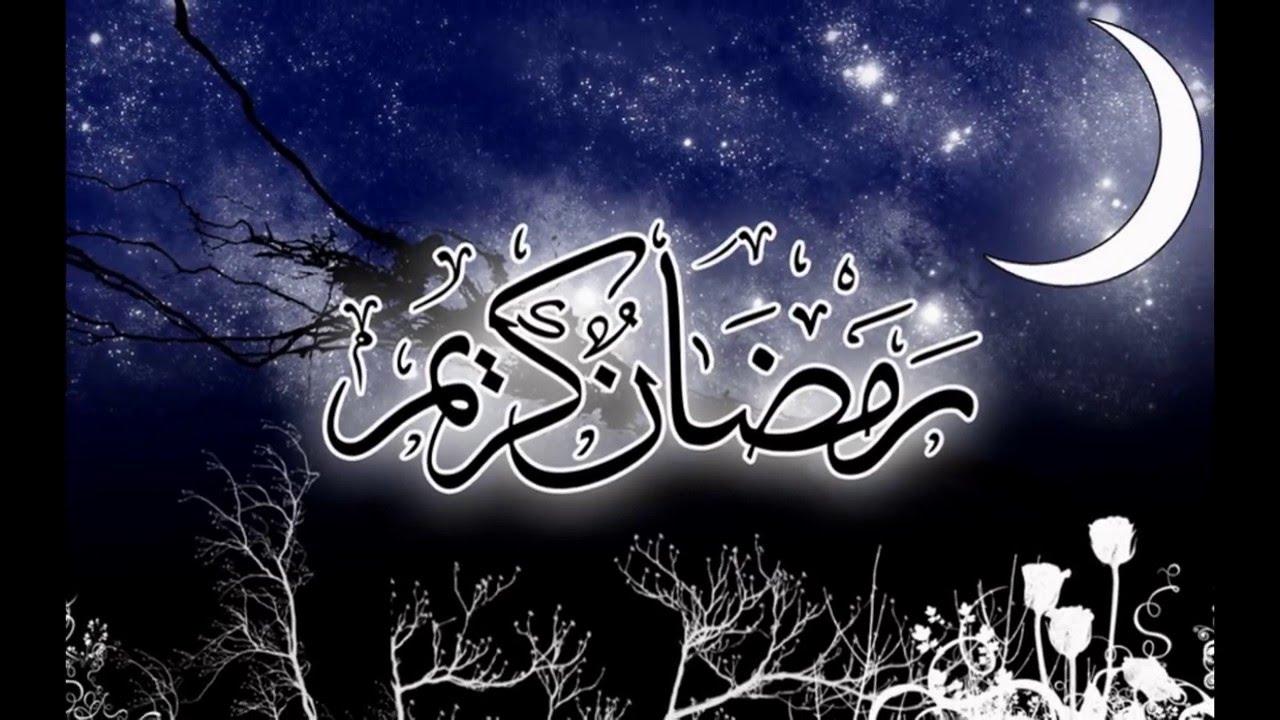 بالصور خلفيات عن رمضان , اجمل الخلفيات لاجمل شهر فى السنه شهر رمضان 5999 4