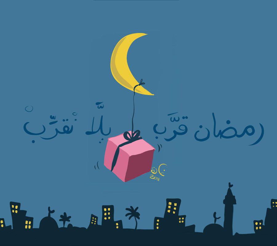بالصور خلفيات عن رمضان , اجمل الخلفيات لاجمل شهر فى السنه شهر رمضان 5999 7