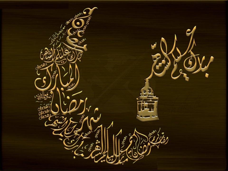 بالصور خلفيات عن رمضان , اجمل الخلفيات لاجمل شهر فى السنه شهر رمضان 5999 9