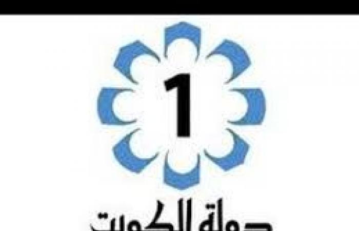 بالصور تردد قناة الكويت , تعرف على تردد قناه الكويت 6004 8