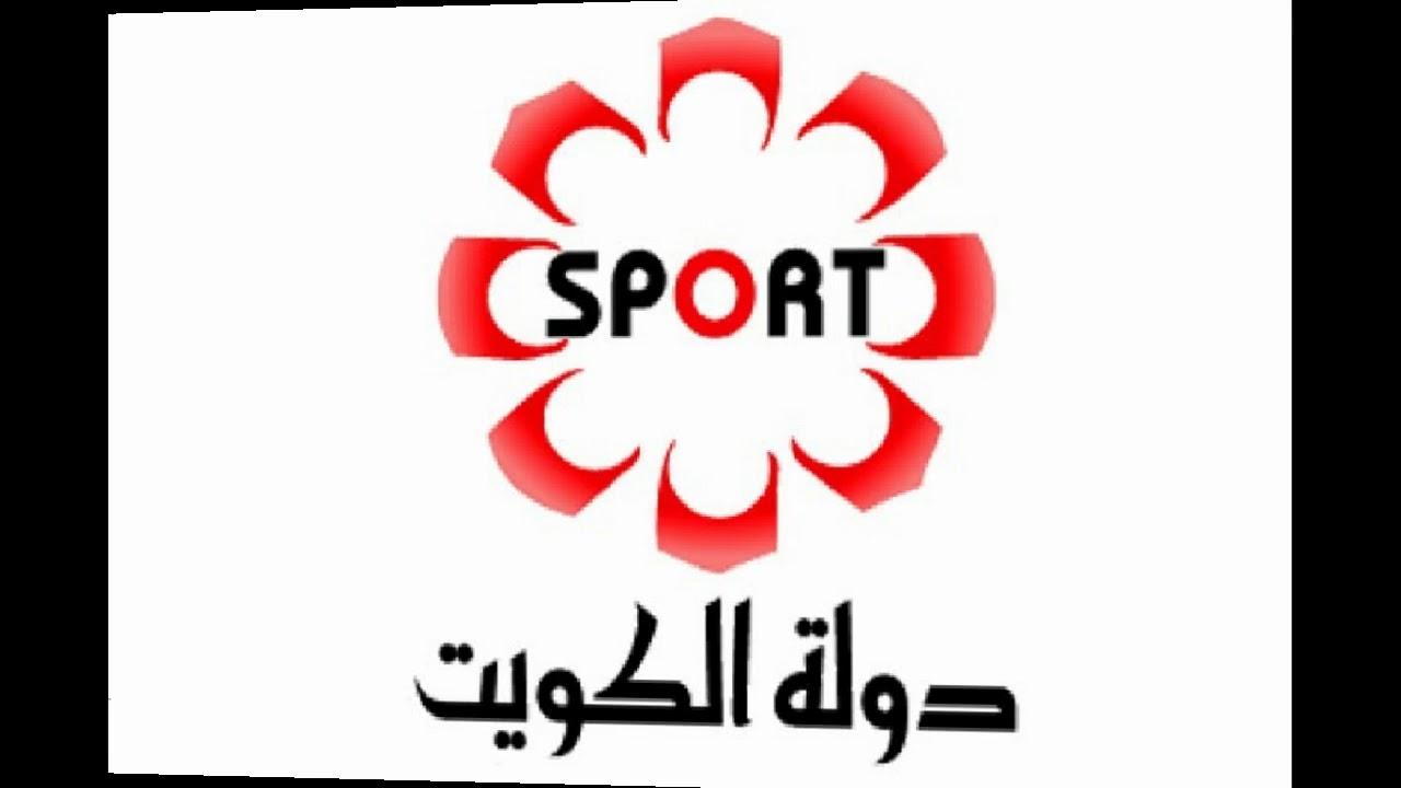بالصور تردد قناة الكويت , تعرف على تردد قناه الكويت 6004