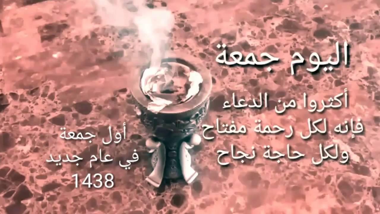 بالصور صور ليله الجمعه , صور تعبر عن يوم الجمعه 6021 9