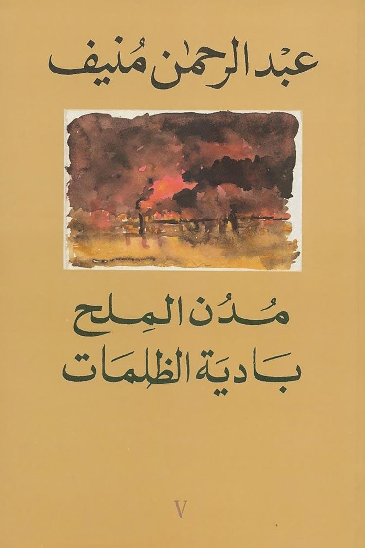 صور روايات سعوديه , قراءه اجمل الروايات السعوديه