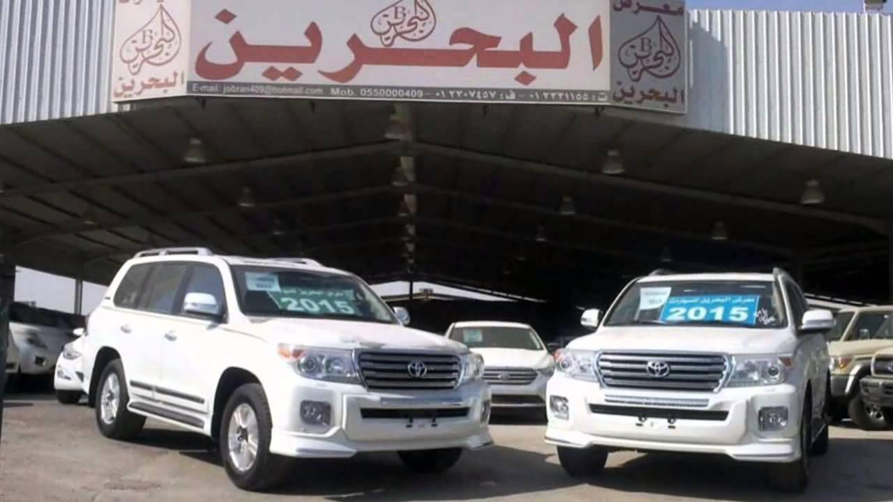 صوره سيارات البحرين , احدث موديلات سيارات البحرين