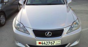صور سيارات البحرين , احدث موديلات سيارات البحرين