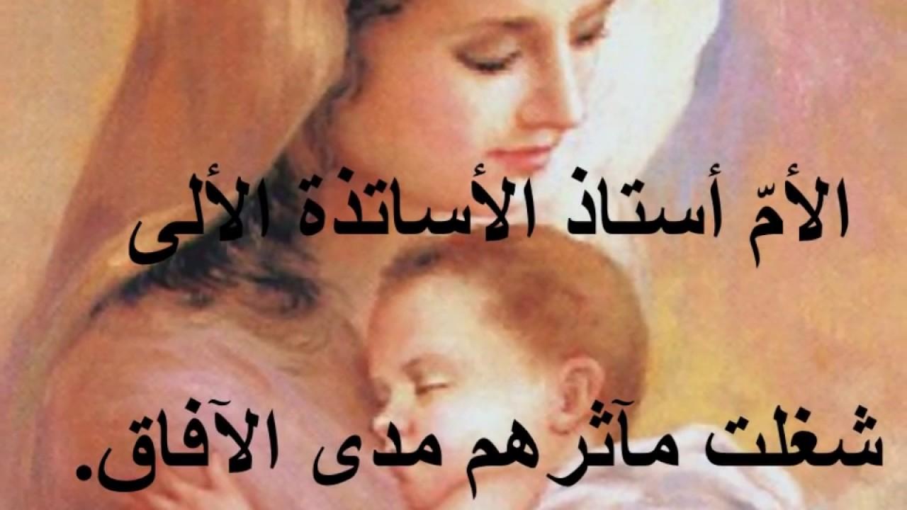 صوره شعر قصير عن الام , الام وجمالها ومحبتنا اليها