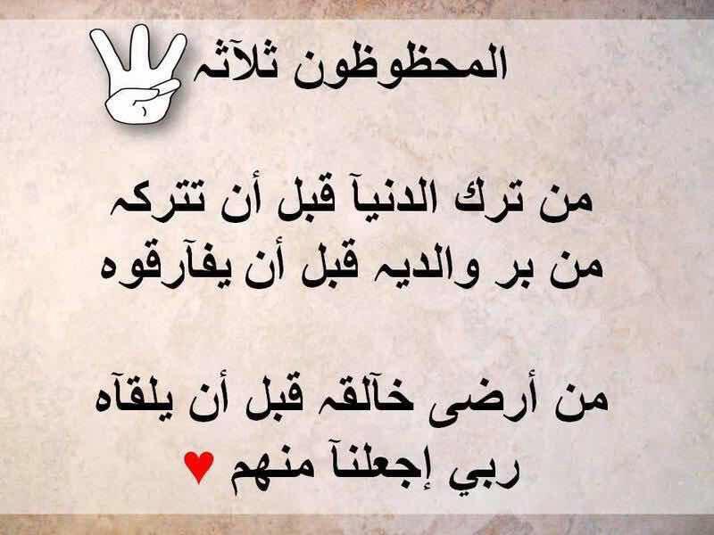 بالصور بوستات فيس بوك , اجمل كلام وبوستات الفيس بوك 6038 1