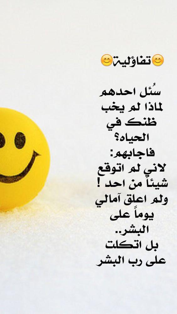 بالصور بوستات فيس بوك , اجمل كلام وبوستات الفيس بوك 6038 2