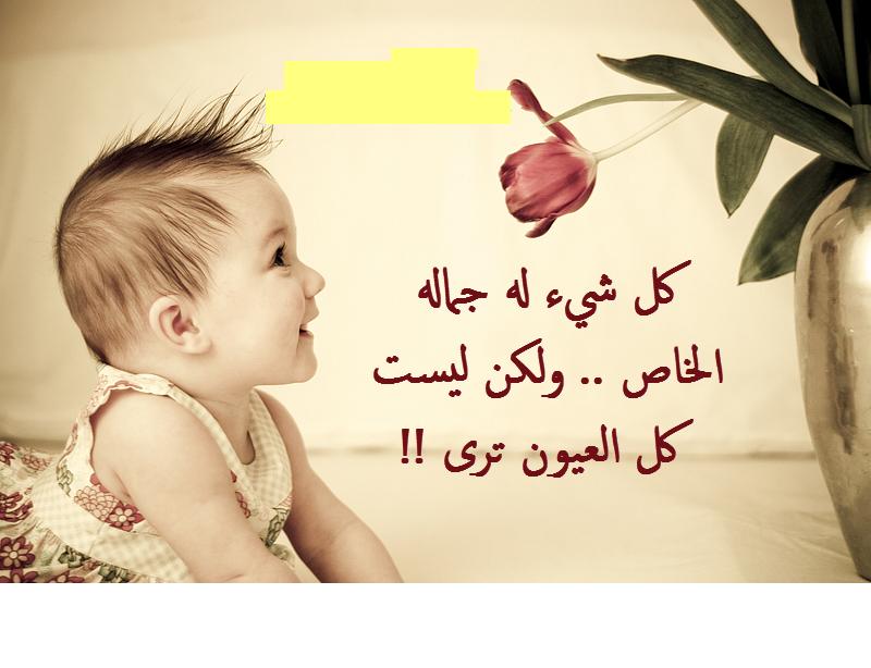 بالصور بوستات فيس بوك , اجمل كلام وبوستات الفيس بوك 6038