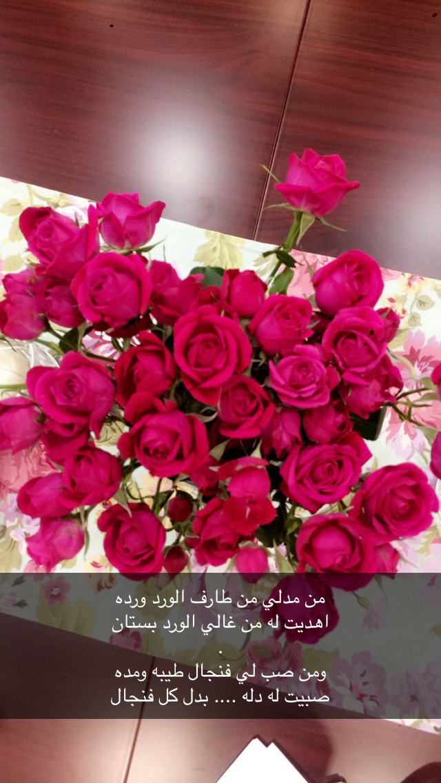 بالصور شعر عن الورد , اجمل كلام يقال عن الورد 6109