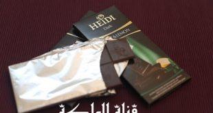 صوره فوائد الشوكولاته